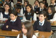 Becas Educación Básica de JUNAEB