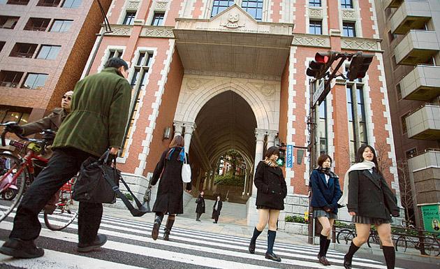 Beca de pregrado para estudios en Japon