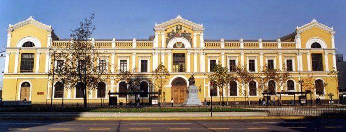 Cursos Gratis Online de la Universidad de Chile